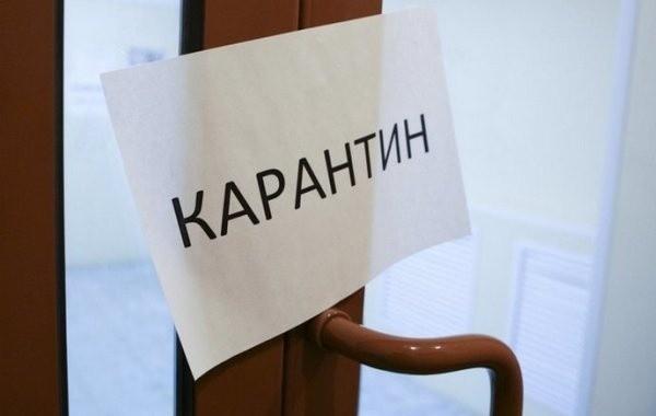 Новый карантин в России могут ввести 19 октября