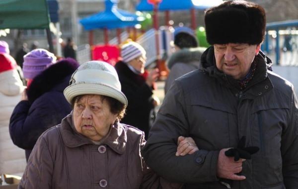 В 2021 году для некоторых категорий россиян снизят пенсионный возраст