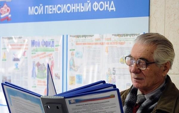 Эксперт назвал заморозку накопительной пенсии произволом