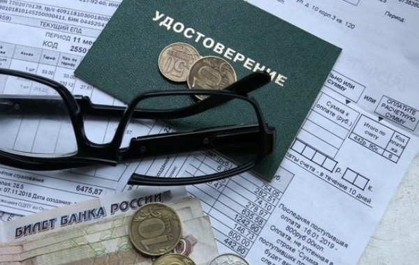 В ПФР рассказали, кого не коснется повышение пенсионного возраста