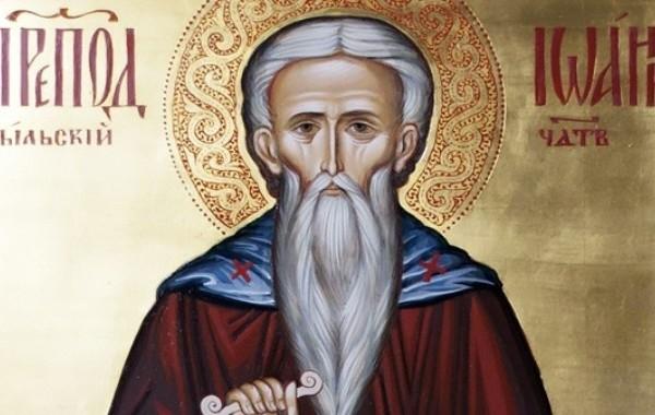 1 ноября отмечается Иванов день