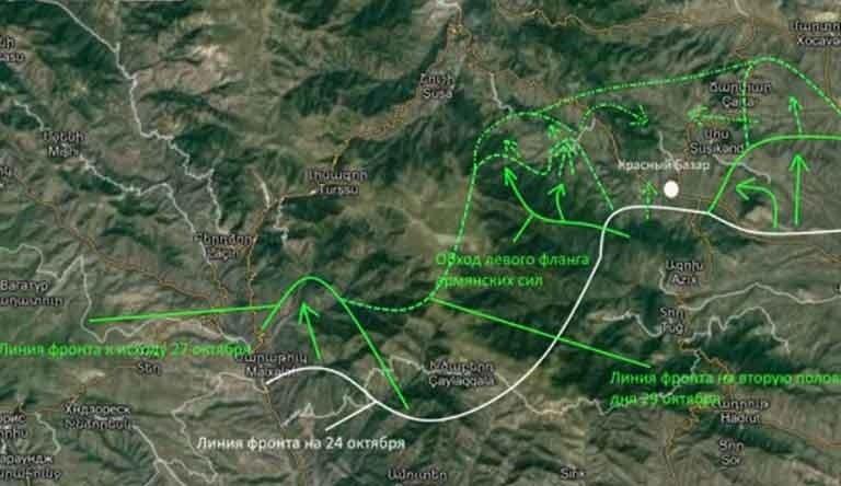Обстановка в Нагорном Карабахе остается тяжелой