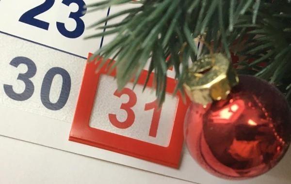 В Кремле прокомментировал предложение сделать 31 декабря выходным днем