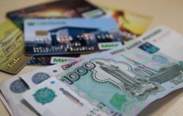 Российские семьи с детьми настаивают на декабрьских выплатах от государства