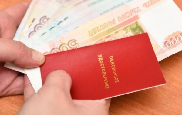 В ПФР пообещали разъяснить порядок выплаты пенсии за январь