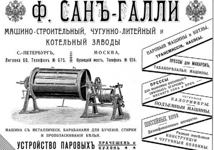 Эти вещи созданы в Российской империи, а используются до сих пор
