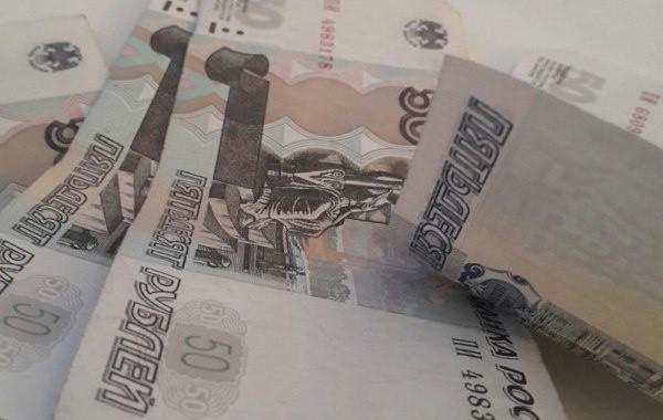 В России начали индексировать страховые пенсии