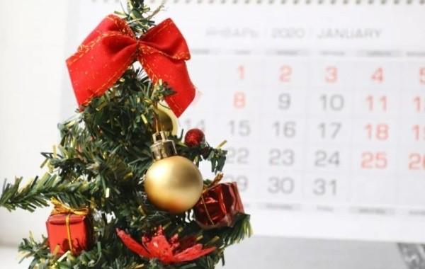 Россиянам напомнили, сколько дней они будут отдыхать в январе