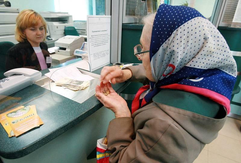 Пенсионерам доплатят недостающие до прожиточного минимума средства в 2021 году