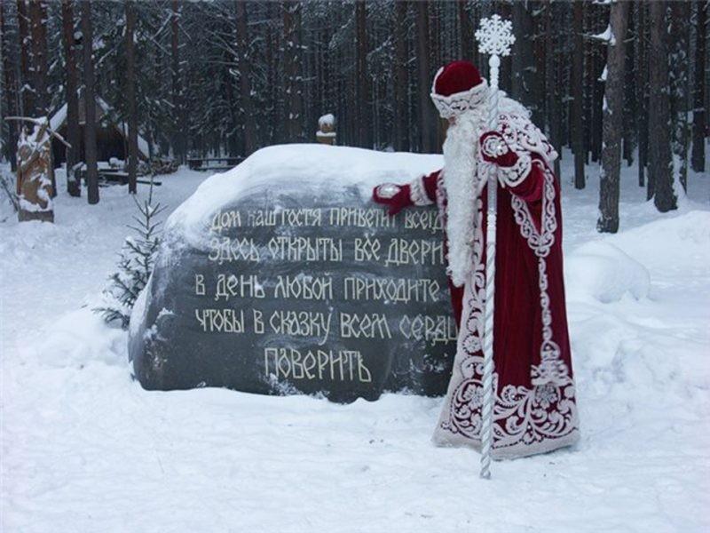 Когда в Россию придут крещенские морозы в 2021 году