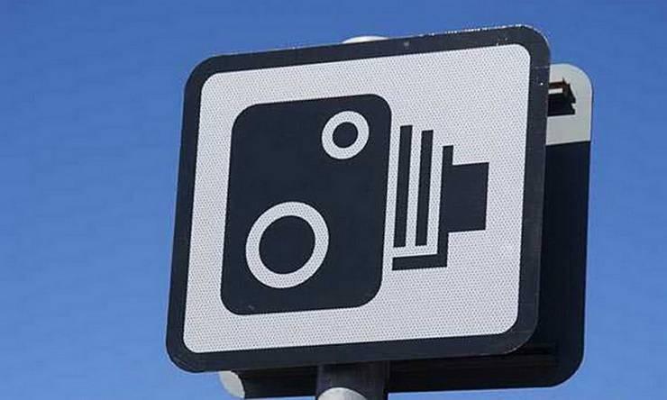 На российских дорогах с 1 марта 2021 года появится новый знак