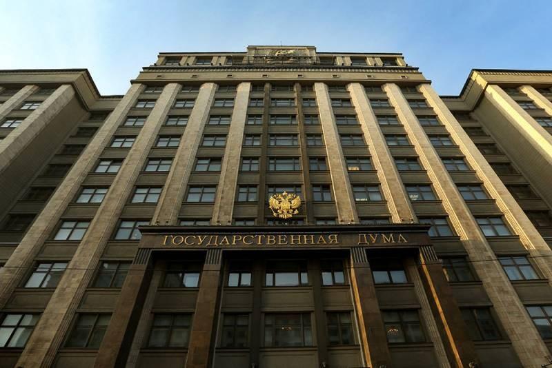 Дополнительную индексацию пенсий в 2021 году предложили провести в Госдуме РФ