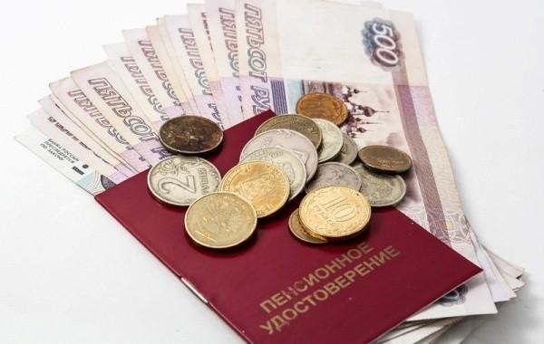 В Госдуме пообещали обсудить вопрос об индексации пенсий работающих пенсионеров