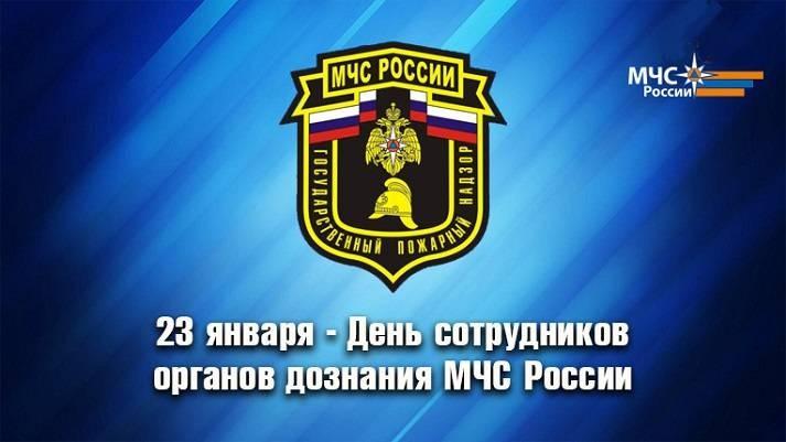 Праздники, которые отмечают в России и мире 23 января