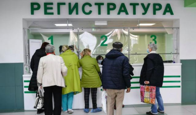 Как в 2021 году в России оплачиваются больничные листы по новым правилам