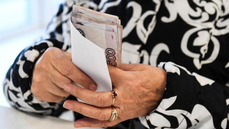 Стало известно, кто из россиян получит прибавку к пенсии в 2021 году