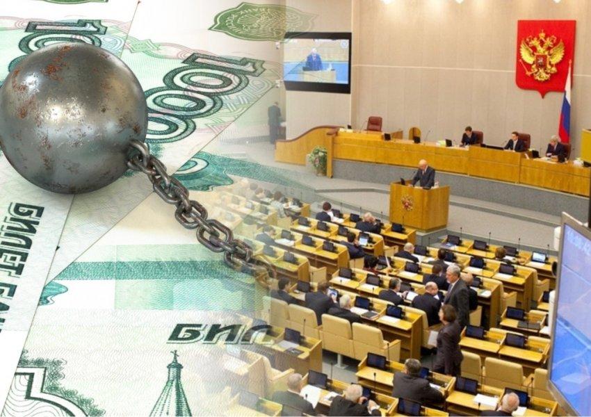 Амнистию кредитов до 3 миллионов рублей предложили провести в России