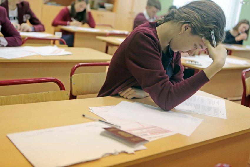 Отмену ЕГЭ по математике базового уровня в 2021 году прокомментировали в Минпросвещения