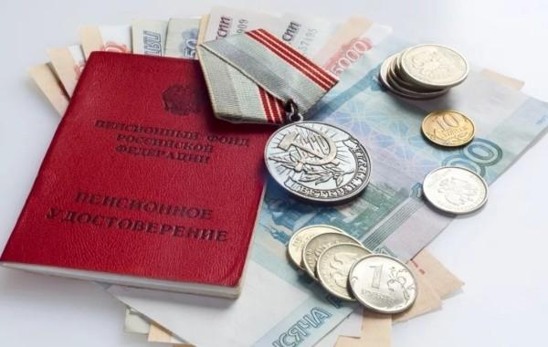 В России проиндексированы социальные выплаты