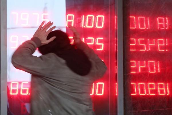 Прогнозы по курсу доллара в России в 2021 году
