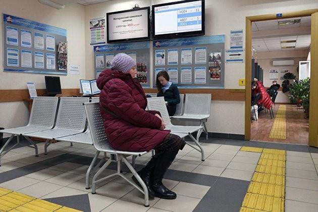 Февральскую индексацию пенсий и пособий россиян прокомментировал эксперт