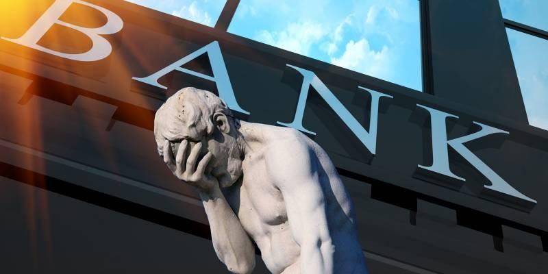 Кредитная история клиента банка охраняется законом