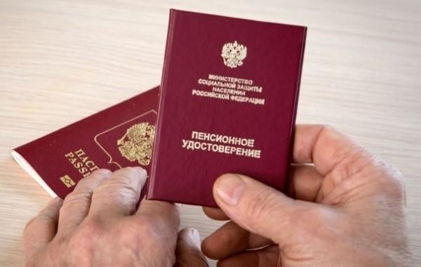 Пенсионный возраст могут снизить в ряде регионов России