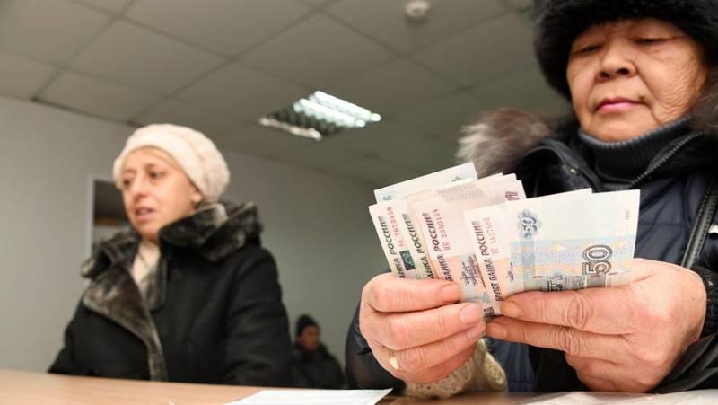 Индексацию пенсий работающим пенсионерам снова могут вернуть