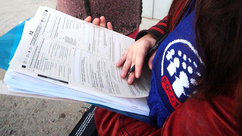 Начался набор волонтеров для участия во Всероссийской переписи населения