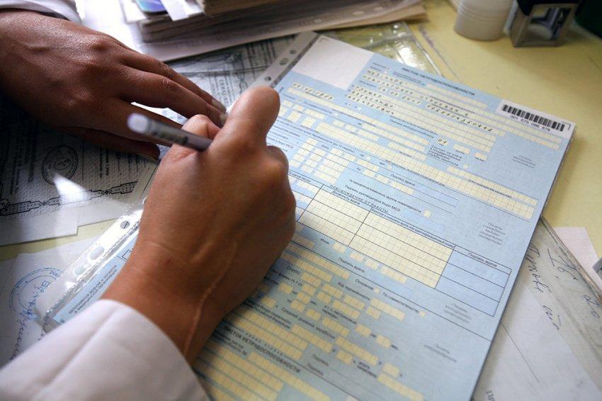 Больничный лист через ФСС: как узнать, пришла ли оплата