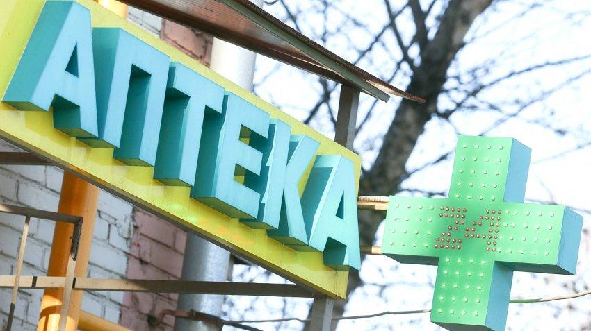 Госдума поддержала законопроект о регулировании аптечных сетей