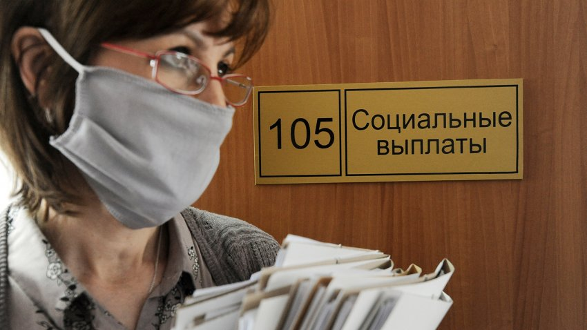 Пособия и льготы: что изменится в жизни россиян с 1 марта 2021 года