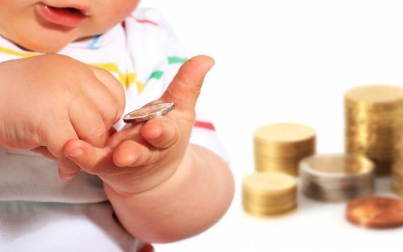 В России меняется порядок выплаты пособий на детей от 3-х до 7-ми лет в 2021 году
