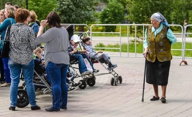 Сколько будут получать россияне с инвалидностью в 2021 году
