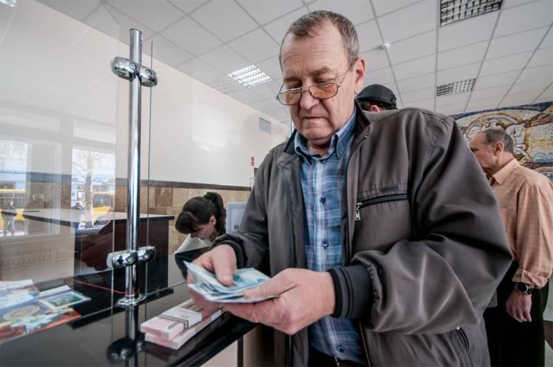 Готовы предложения об индексации пенсий работающим пенсионерам России