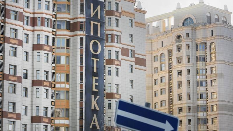 Как может измениться механизм ипотечного кредитования в России