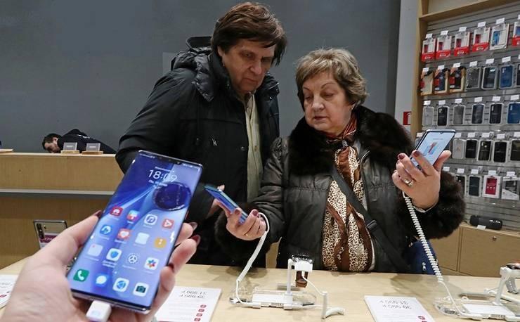 Приложения, которые должны быть обязательно предустановлены на смартфоны в России с 1 апреля 2020 года