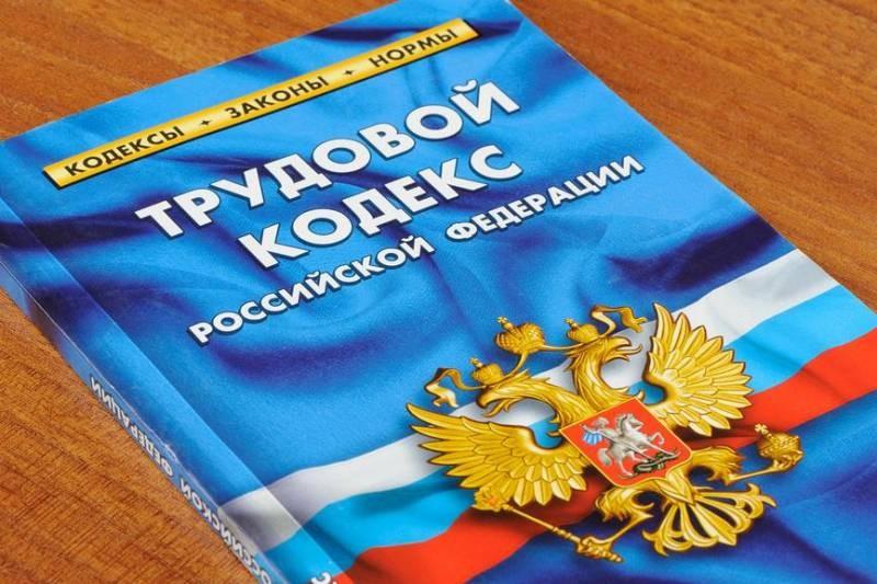 Россиянам предложат установить еще 3 дополнительных выходных