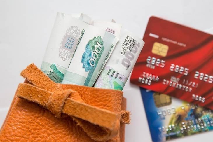 Чем может быть опасен неожиданный денежный перевод от незнакомца