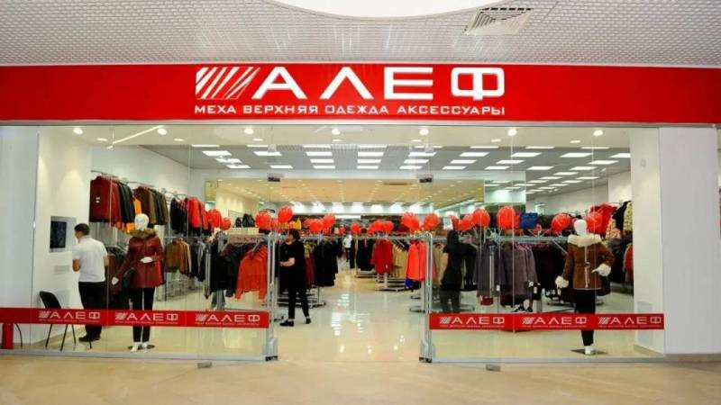 Верхняя одежда от фабрики «ALEF» — это натуральность, комфорт и современность