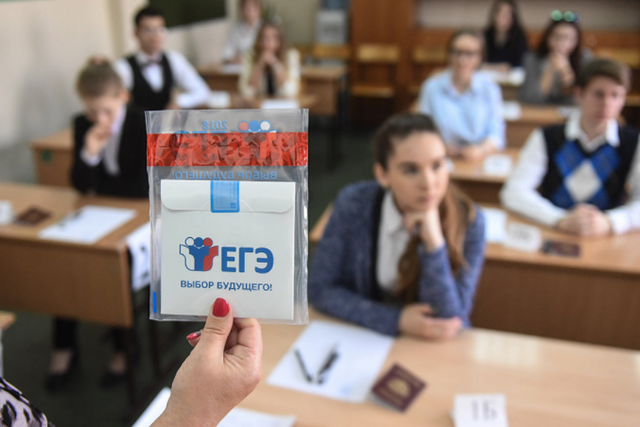 Будет ли в апреле 2021 года дистанционное обучение в России