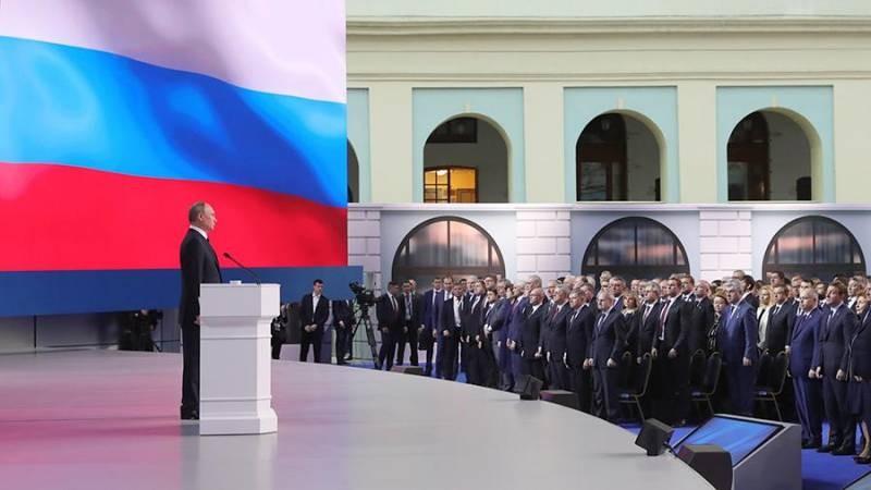 Стало известно, когда состоится послание Владимира Путина Федеральному собранию РФ в 2021 году