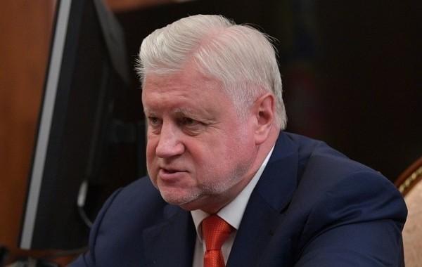 Миронов: точку в вопросе индексации пенсий поставит президент