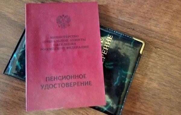 В России рассмотрят вопрос снижения пенсионного возраста