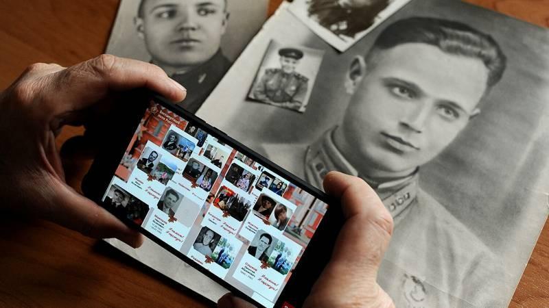 Стартовала регистрация на онлайн-участие в акции «Бессмертный полк» в 2021 году