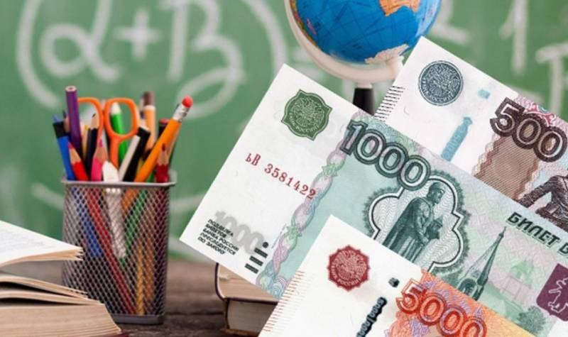 Детям назначат дополнительную выплату 10 тыс. рублей в августе 2021 года