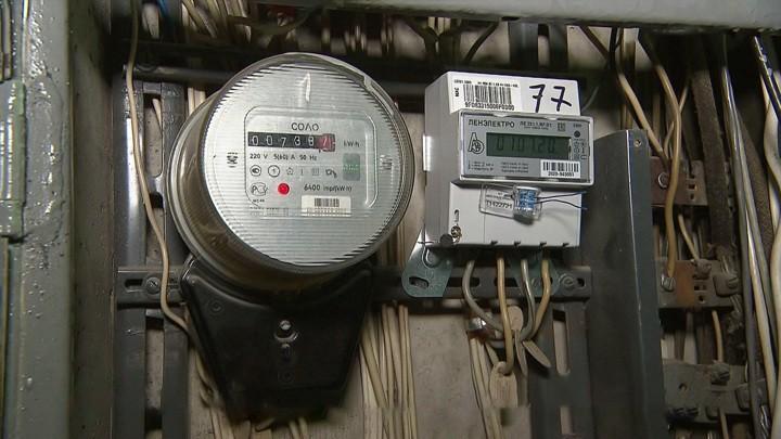 Будут ли в России вводить прогрессивные тарифы на электроэнергию