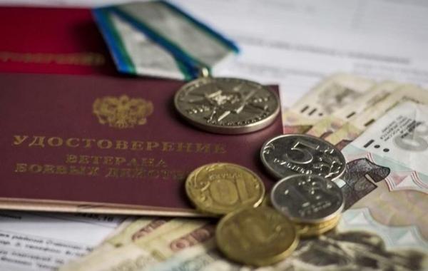 Ветеранам ВОВ к празднику Победы предусмотрены дополнительные выплаты