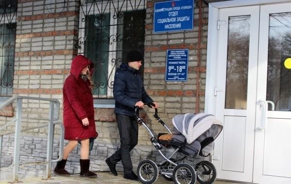 Россиянам напомнили о детских доступных выплатах