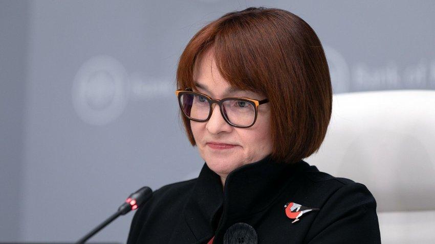 Самые богатые чиновники и депутаты в России: опубликована декларация Эльвиры Набиуллиной